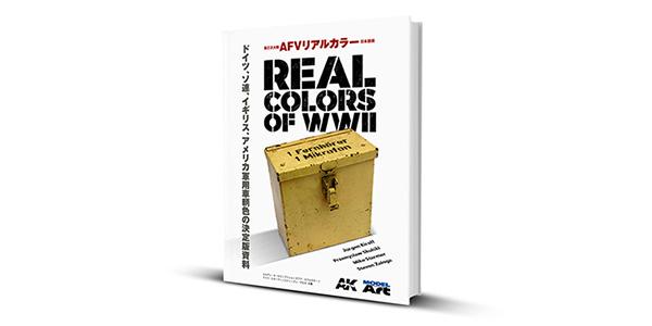 Presentada la edición japonesa del libro «Real Colors of WWII»